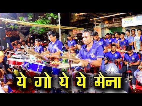 Worli Beats | Ye Go Ye Ye Maina Play | Banjo Party Musical Group In Mumbai India 2018