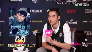 [ENGSUBS] 180811 腾讯视频DOKI Interview - Dylan Wang (王鹤棣)
