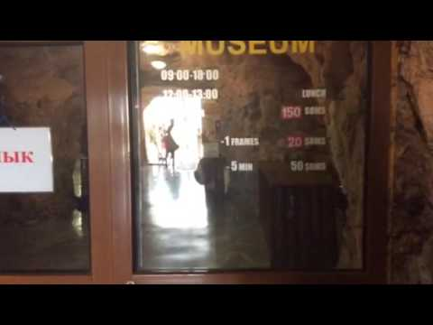 photo, video and entrance costs for the Cave museum in Osh, Kyrgyzstan