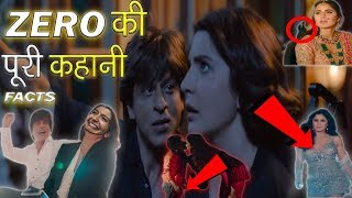 [PWW] Zero | Full Story And Official Trailer Breakdown  | Shah Rukh Khan | Anushka #ZeroTrending