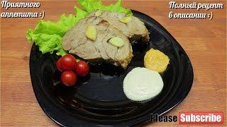 Буженина | Запеченное Мясо С Чесноком | Новогоднее Запеченное Мясо