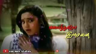 Whatsapp status 🌺Sakkarakatti sakkarakatti 🌺 love song whatsapp status tamil🌺Viji mix status
