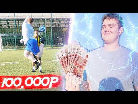 ВЫПОЛНИ ВСЕ ЗАДАНИЯ И ПОЛУЧИШЬ 100,000 РУБЛЕЙ! ТАНОС #6