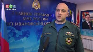 В Иванове орудует банда пироманов?