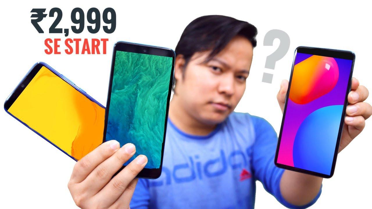 Android Phone Under ₹5000 📱📱 Sabse Saste Smartphone