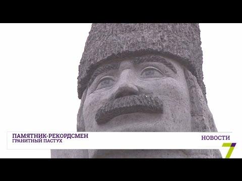 В Одесской области зарегистрируют самый большой памятник в мире