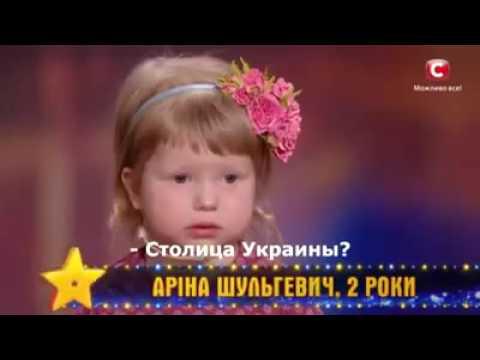 Ведущая шоу « 70