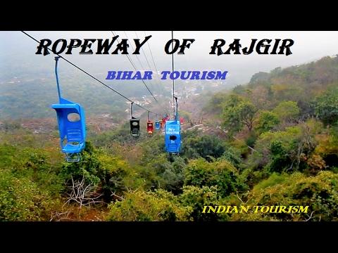 ROPEWAY OF RAJGIR(BIHAR)-------OLDEST ROPEWAY OF COUNTRY