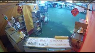 [LIVE] Account Girl CNY Unmaned shop Livestream - HK's first Unmaned C