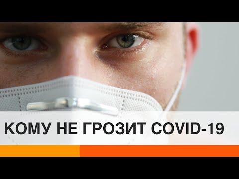 Кому не грозит коронавирус? Новые исследования ученых — ICTV