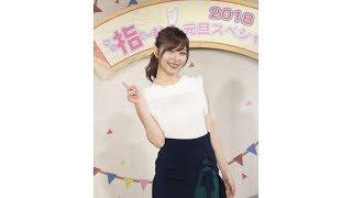 HKT48の指原莉乃がメインMCのアイドルバラエティ番組「この指と~まれ!...