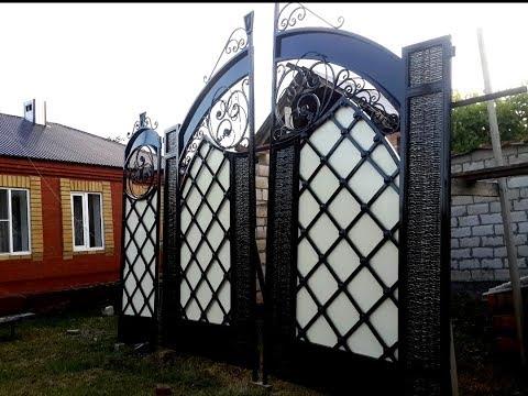 Ворота, шикарные своими руками.