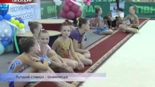 Турнир по художественной гимнастике прошел в Евпатории