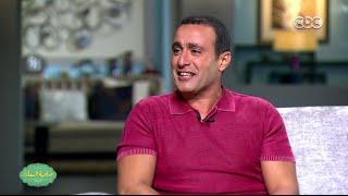 صاحبة السعادة |  شاهد ماذا قال السقا عن العمل مع كريم عبد العزيز وهانى سلامة