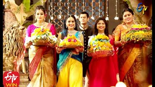 Naa Peru Meenakshi(Bathukamma Special) |Mon-Sat 8:30pm |19th October 2020 | Latest Promo| ETV Telugu