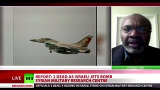 'Israeli air strike opens new front in Syria war'