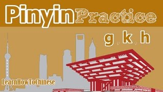 learn chinese pinyin pronunciation lesson 3 initials g k h