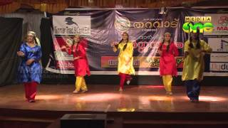 9th Anniversary of Tharavadu Riyadh