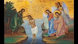Εορτή των Θεοφανείων 06-01-2020