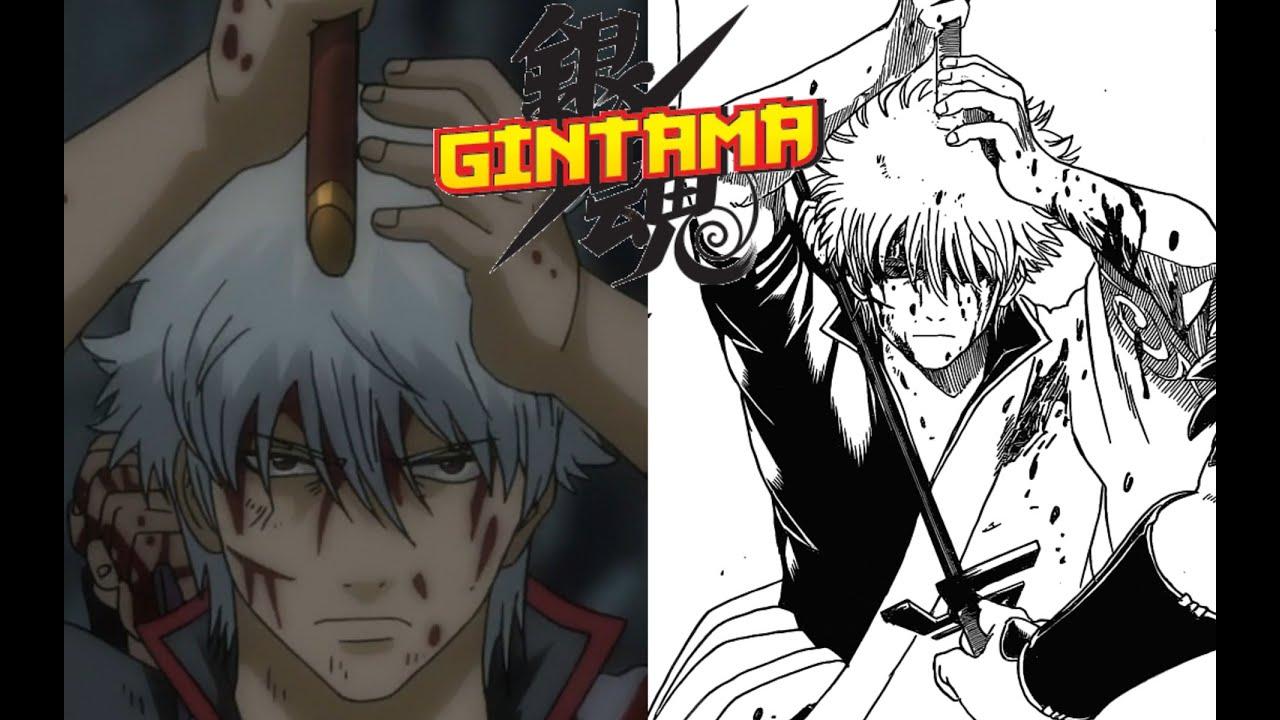 Gintama Vs Utsuro
