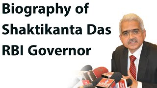 RBI Governor Shaktikanta Das biography शक्तिकांत दास की जीवनी Life education \u0026 civil service career