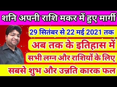 बिना किसी सामग्री मंत्र करे वशीकरण। आसान वशिकरण टोटके । Vashikaran Love Marriage Sex and Attraction from YouTube · Duration:  5 minutes 36 seconds