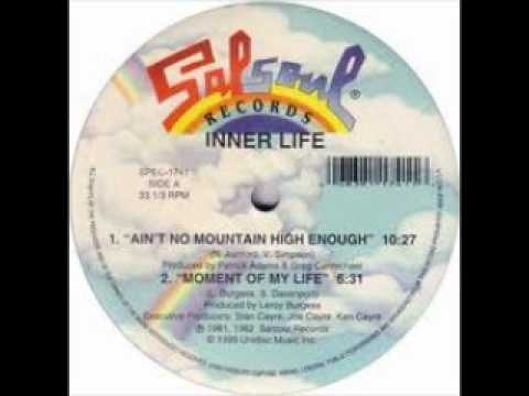 Inner Life - Ain't No Mountain High Enough (Larry levan Mix)