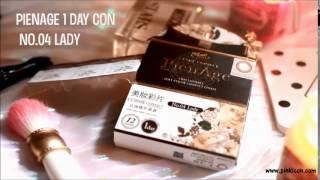 PienAge 1 Day 價格: HK$168/1 盒 HK$552/4 盒 HK$960/8 盒 (1盒12片,...