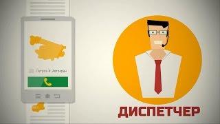 видео аренда спецтехники москва
