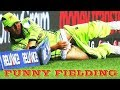 TOP 10 Funny Fielding On Boundary Line In Cricket History