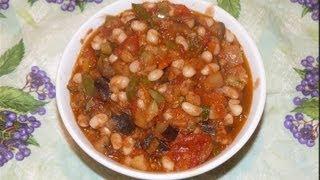 Рецепт- Белая фасоль с овощами от videokulinaria.ru