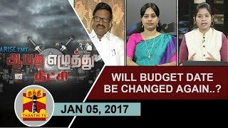 Aayutha Ezhuthu Neetchi 05-01-2017 Will budget date be changed again…? – Thanthi TV Show
