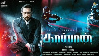 KAAPPAAN Official First Look Teaser   Suriya 37 First Look Titile   காப்பான்   Arya   Mohan Lal