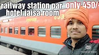 Retiring room at railway station   hotel jaisa pura saste mein.
