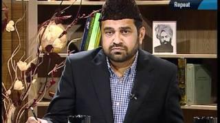 Rah-e-Huda von dem 19.11.2011