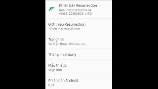 [ VEGA IRON A870] Resurrection Remix Android M 6.0 (Stable)