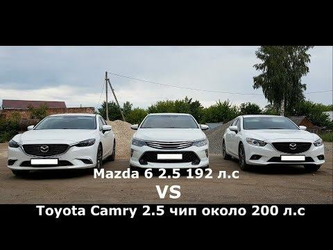 заезд MAZDA 6 2.5 (192 л.с) VS Toyota Camry 2.5 181 л.с.+чип