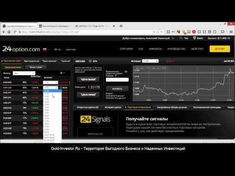 IQ OPTION - Вывод денег из iq option Надёжный заработок в интернете