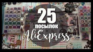 КАНЦЕЛЯРИЯ С ALIEXPRESS | Товары для творчества |  25 удачных покупок