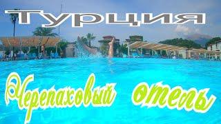 Турция Кемер Отель Марко Поло Club Marco Polo 5