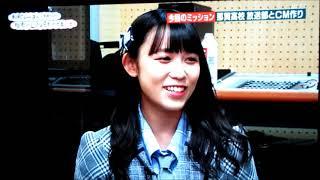 AKB48 Team8 テレビ和歌山 毎週金曜日18時15~19時25(第4週) 和歌山トヨ...