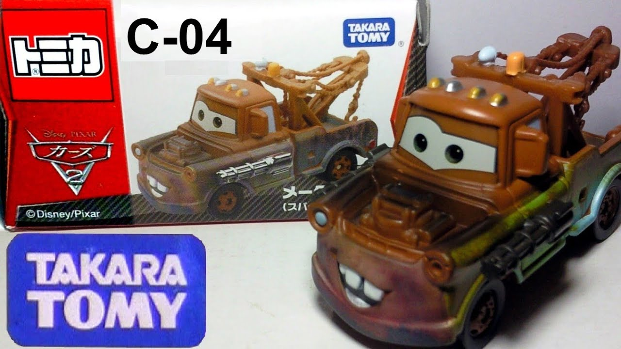 Blucollection Cars  Tomica