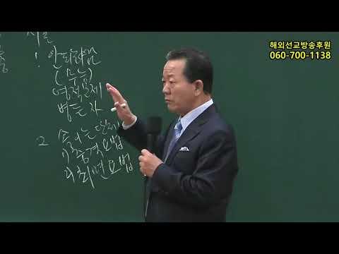 2017년10월10일경남지회지역전도집중훈련1강