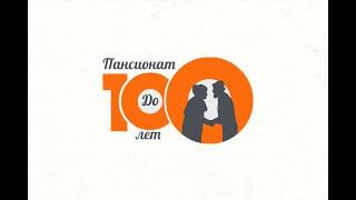 кухня и столовая (3 ролик)