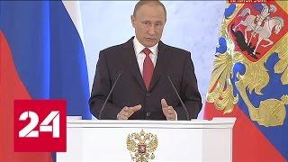 'Я прошу вас, не жадничайте', - Путин призвал поддерживать НКО и волонтерские движения