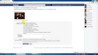 Удаление аккаунта Facebook(, 2015-11-29T13:14:36.000Z)