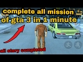 how to complete all mission of gta 3