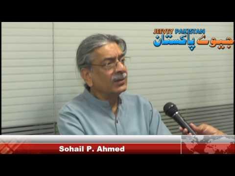 Sohail P. Ahmed Chairman Pakistan Japan Business Forum http://jeeveypakistan.com