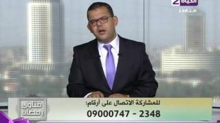 بالفيديو.. تعرف على  السجدة الموجودة فى القرآن