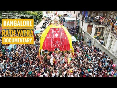 Bangalore Rath Yatra Drone View 2018